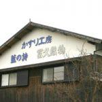 tomihisa1