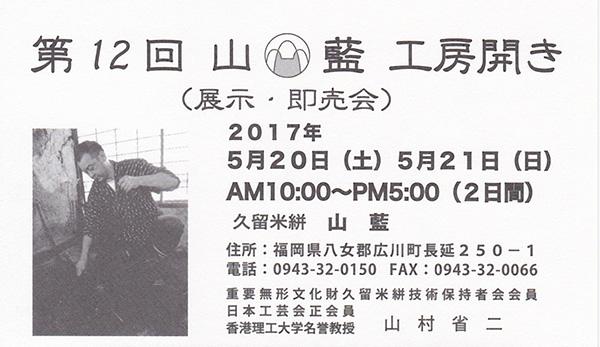 IMG_20170317_0002s